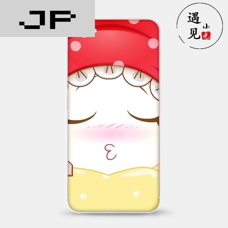 jp潮流品牌步步高 x7/x9/plus手机软壳保护套可爱卡通