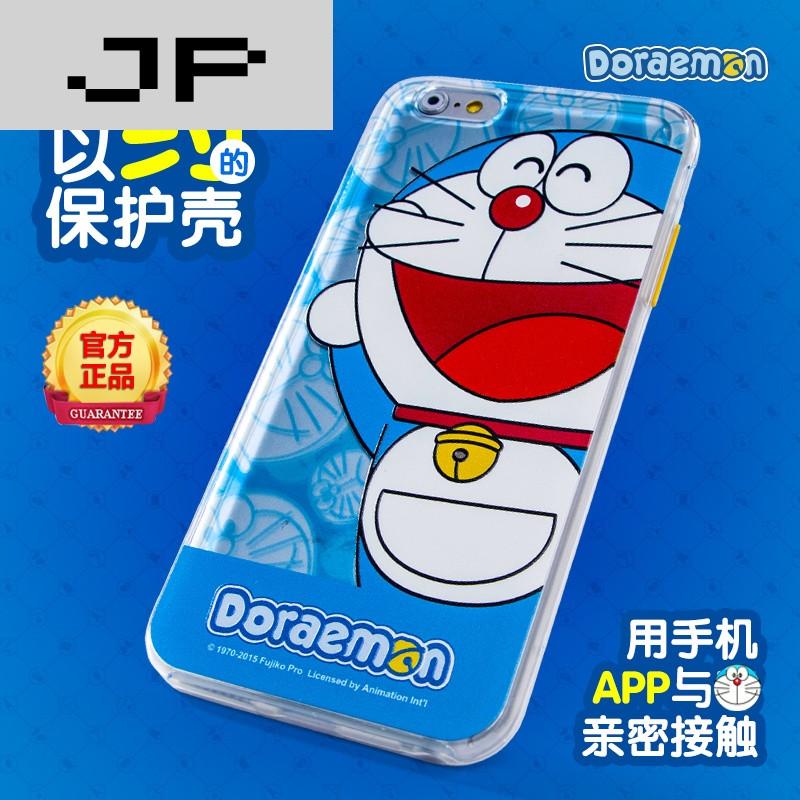 jp潮流品牌iphone6plus手机壳5.5寸哆啦a梦叮当机器猫