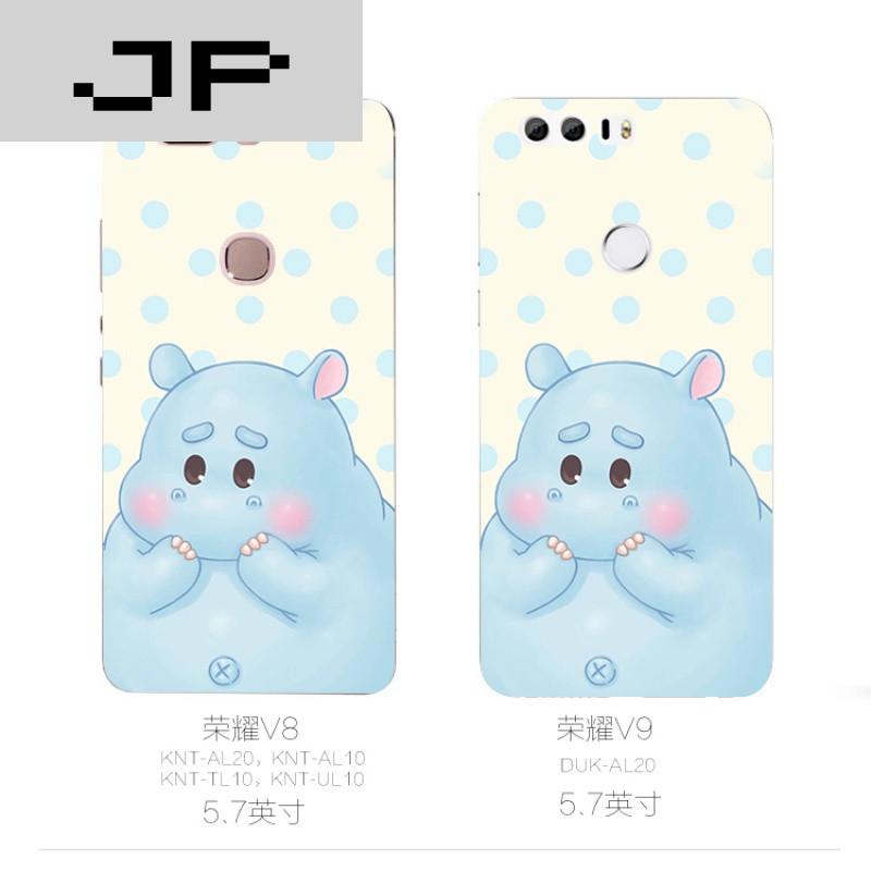 9plus 荣耀8 v8 v9手机壳动物手绘硅胶软壳
