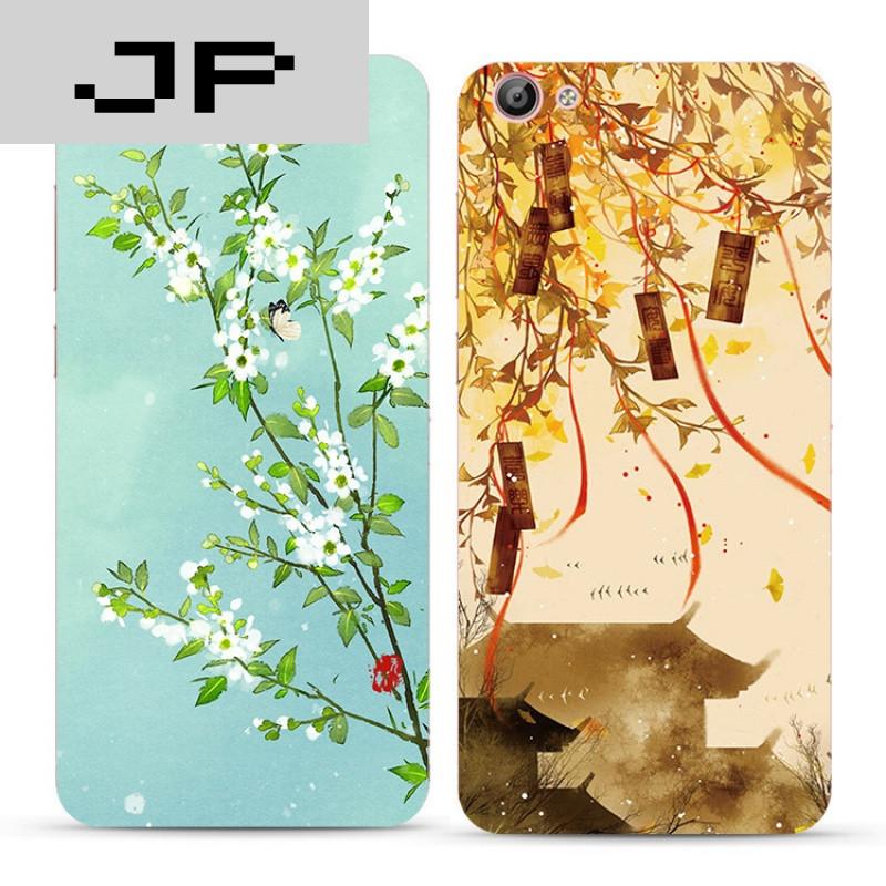jp潮流品牌唯美中国风手绘风景oppo r9 r9sm r9plus手机壳硅胶全包软