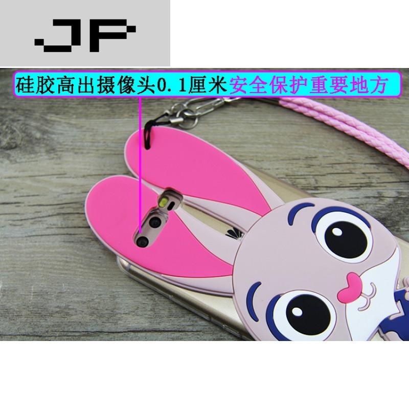 jp潮流品牌超薄华为p10可爱卡通软硅胶挂绳手机壳p10plus兔子挂绳透明