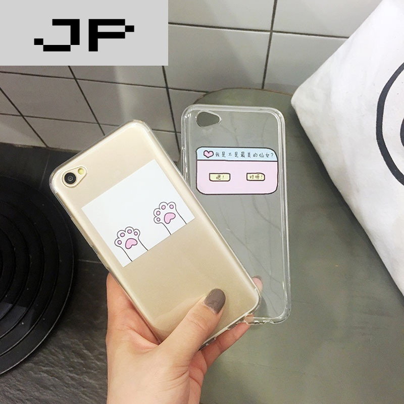 jp潮流品牌可爱猫爪软壳 vivox9手机壳x9plus全包x7创意个性透明硅胶
