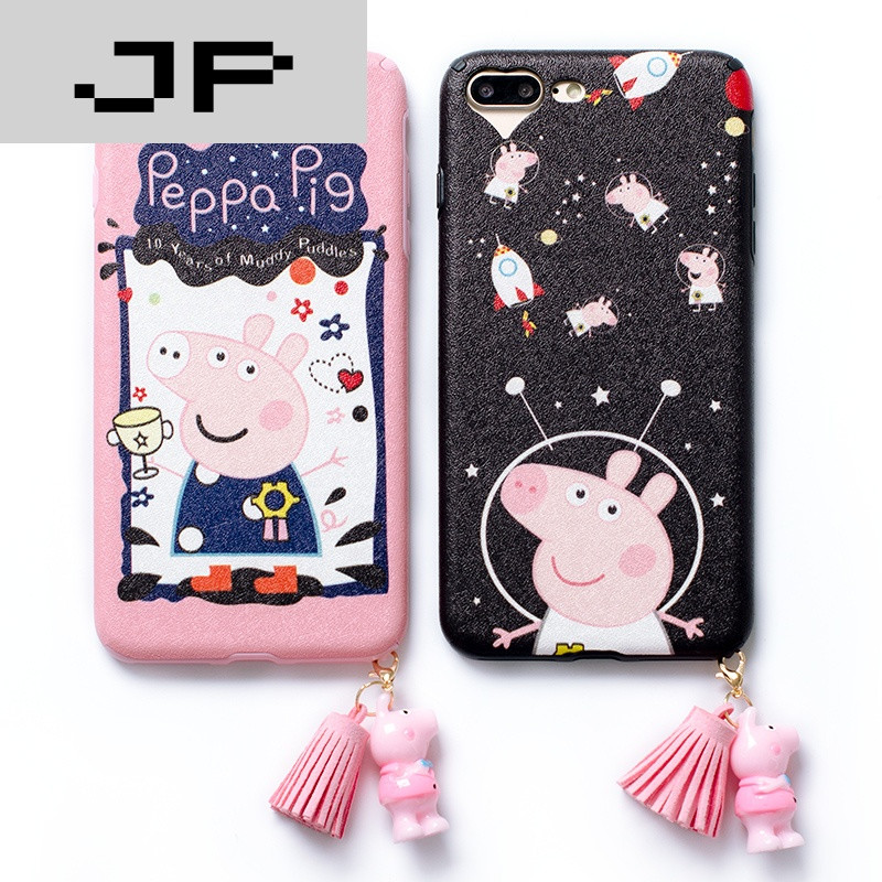 jp潮流品牌小猪吊坠iphone7手机壳可爱卡通苹果6s外壳