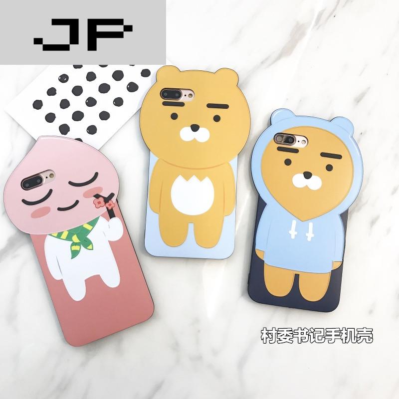 jp潮流品牌可爱立体桃子小熊卡通 苹果6plus手机壳iphone6s/7plus硅胶