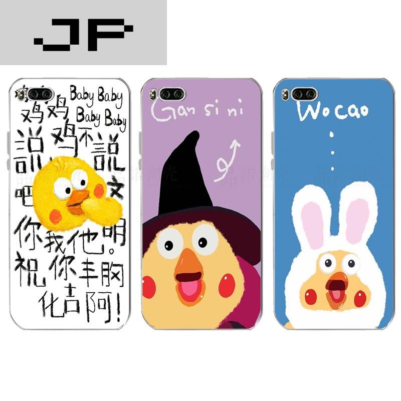 jp潮流品牌小米6手机壳mi6plus 小米max2保护套超薄软壳个性恶搞可爱