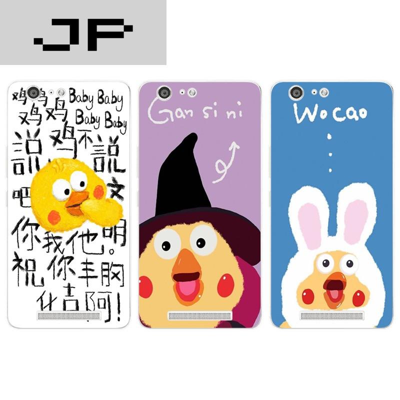 jp潮流品牌金立m5手机壳m5plus保护套超薄软壳个性恶搞可爱鹦鹉创意防