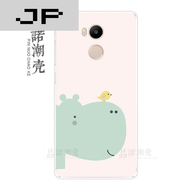 jp潮流品牌小米红米4a手机壳红米4标准/高配版超薄软壳有创意简约可爱
