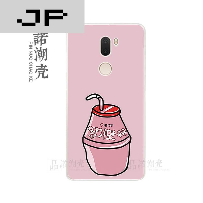 品牌小米note2/5s手机壳mi5splus超薄软壳小清新粉红少女饮料可爱硅胶