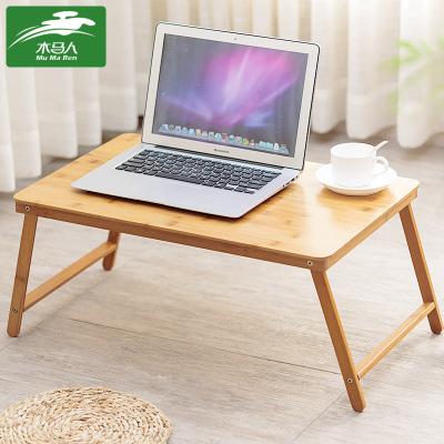 木马人 实木折叠桌床上笔记本电脑桌家用办公桌室内写字桌小桌子学习桌简易书桌懒人桌