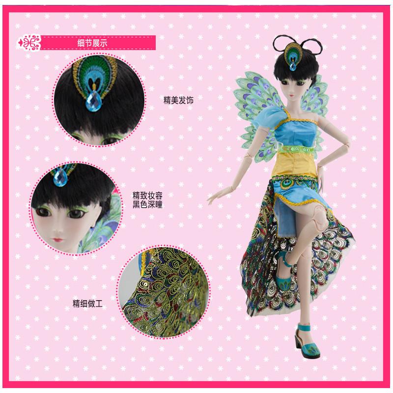 正品叶罗丽娃娃精灵梦蓝孔雀60cm能化妆全身关节可动人偶玩具包邮图片