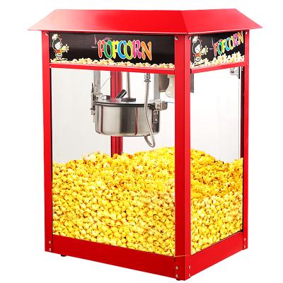 纳丽雅 爆米花机商用全自动苞米花爆谷机球形爆米花机器玉米花机