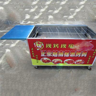 納麗雅旋轉烤雞爐越南搖滾烤雞車奧爾良燃氣烤爐