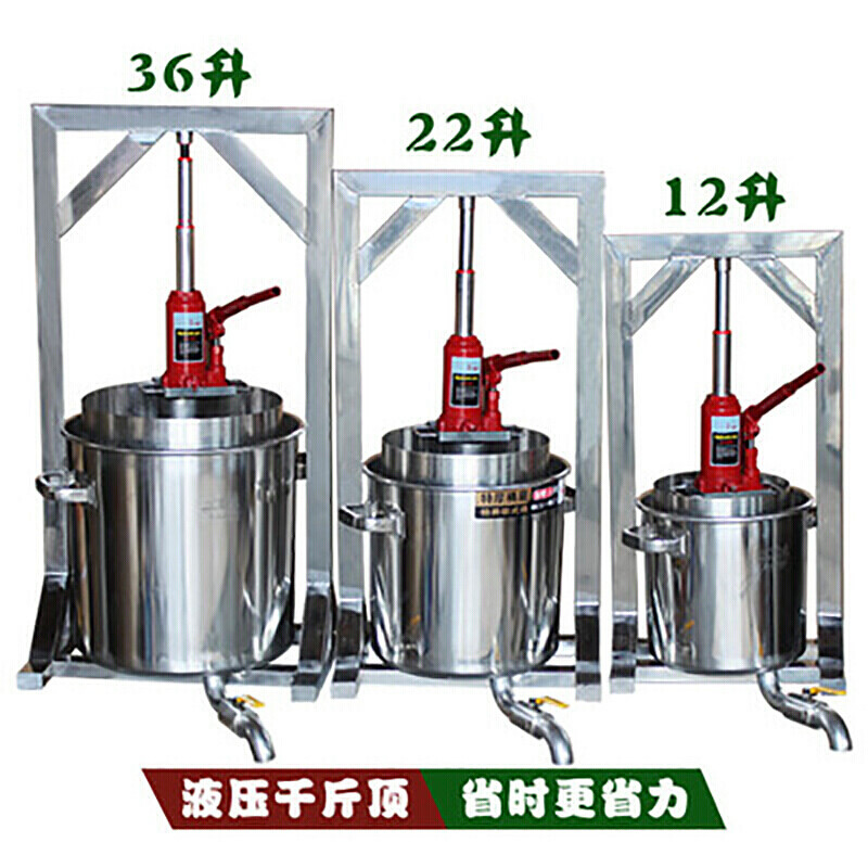 葡萄压榨机不锈钢压滤机水果破碎压蜜器