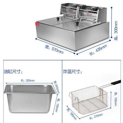 艾拓(ITO)电炸炉商用油炸锅双缸加厚电炸锅