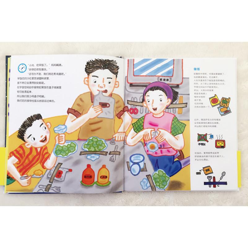 儿童绘本幼儿园大中小班老师推荐图画书辑 0-2-3-4-5-6-7岁亲子阅读