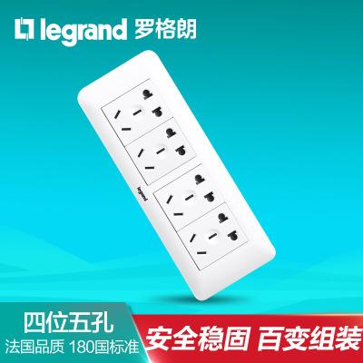 罗格朗Legrand开关插座118型二十孔插座面板尚超云四位五孔10A原12孔多功能墙壁插