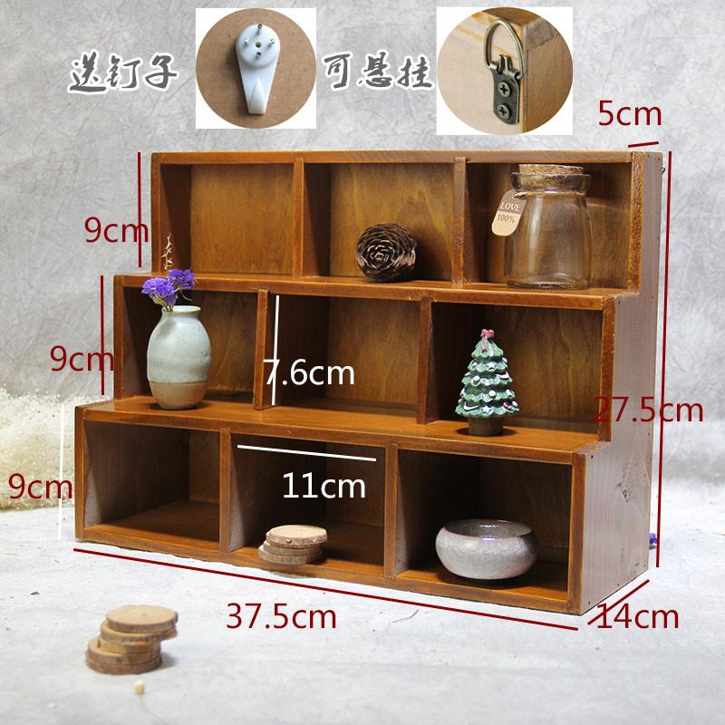 木制格子化妆品实木桌面收纳盒办公桌面收纳柜可悬挂装饰品收纳盒生活图片
