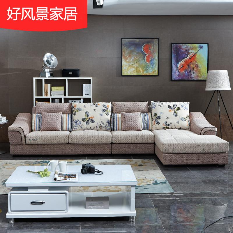好风景家居 沙发 布艺可拆洗沙发 客厅l型组合沙发 可