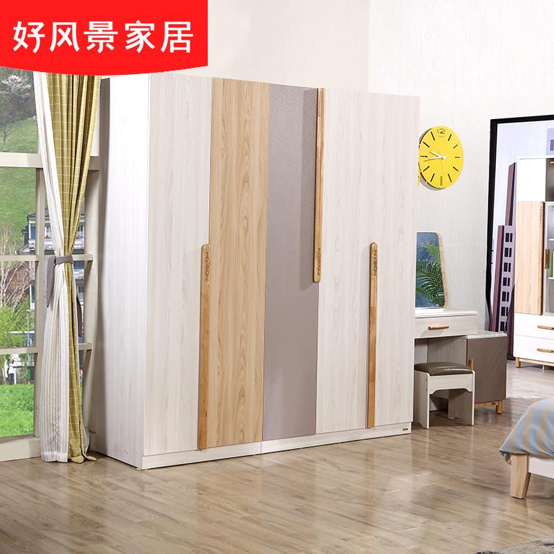 好风景家居北欧木质衣柜 整体现代板式家具组合卧室衣柜五门大衣柜