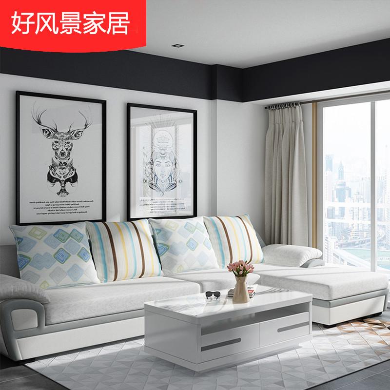 好风景家具北欧风格两室两厅全屋家具双人床客厅沙发餐桌椅组合