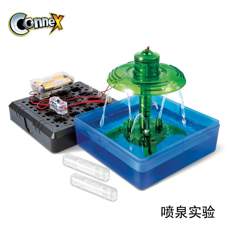 香港connex儿童科学实验科技小制作小学生科普diy益智