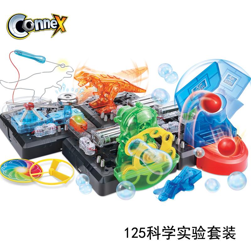 香港connex125科学实验套装小学生科技小制作儿童科普
