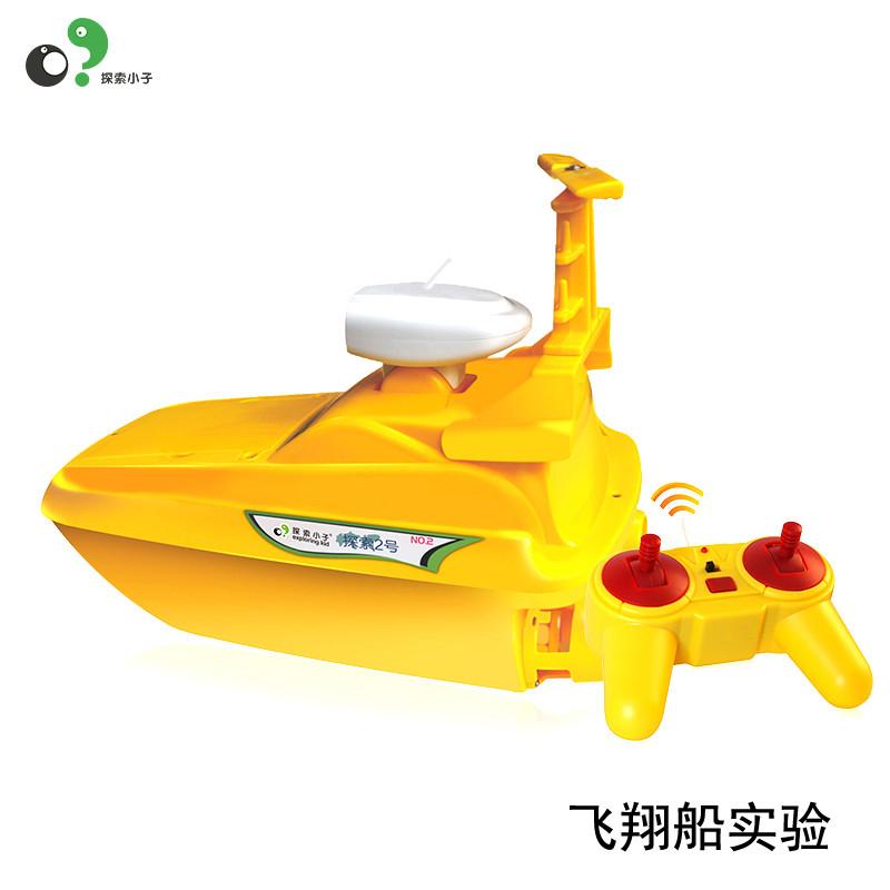 科技手工小制作小学生科普学习手工小发明实验材料拼装玩具飞翔船实验