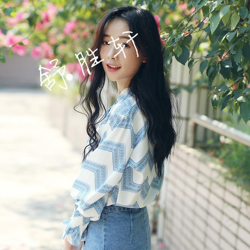 2017夏季新款韩国森系学生文艺小清新宽松水波纹长袖雪纺衬衫女装