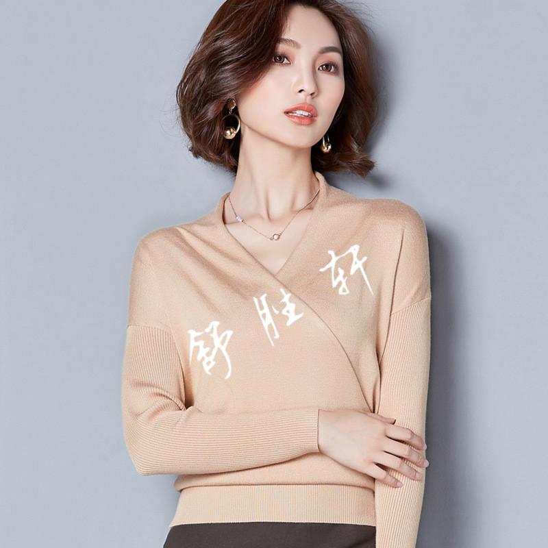 时尚交叉v领长袖套头针织衫收腰短款上衣简洁小衫百搭