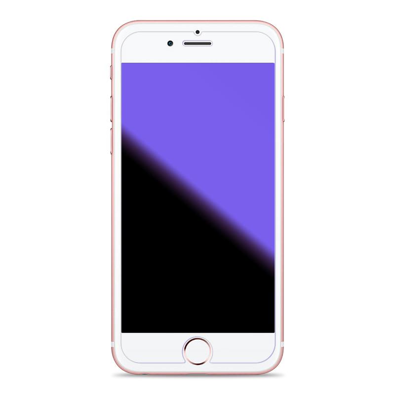 kudi库迪 iphone苹果手机 钢化膜 紫光护眼抗蓝光保护