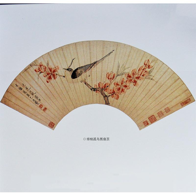 8开仕女人物杂画册花卉花鸟植物篇山水风景篇扇页 中国画工笔花鸟画山