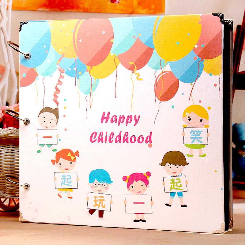 创意diy手工相册制作影集家庭礼物相册儿童成长纪念册