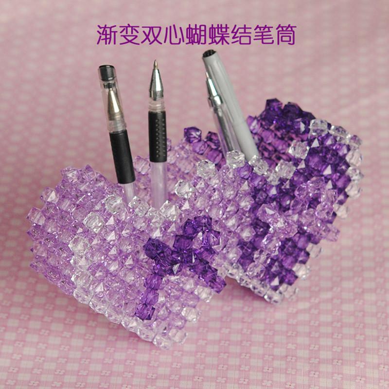 卡通笔筒diy可爱文具收纳盒手工串珠材料包小朋友礼物
