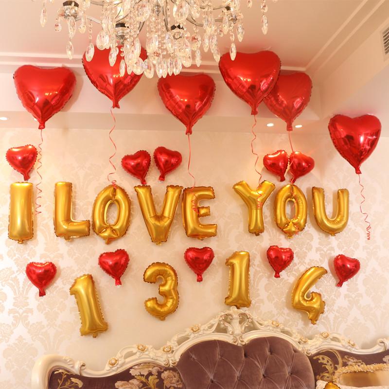 布置婚礼婚房用品装饰结婚用品婚庆用品铝箔气球生日铝膜字母气球图片