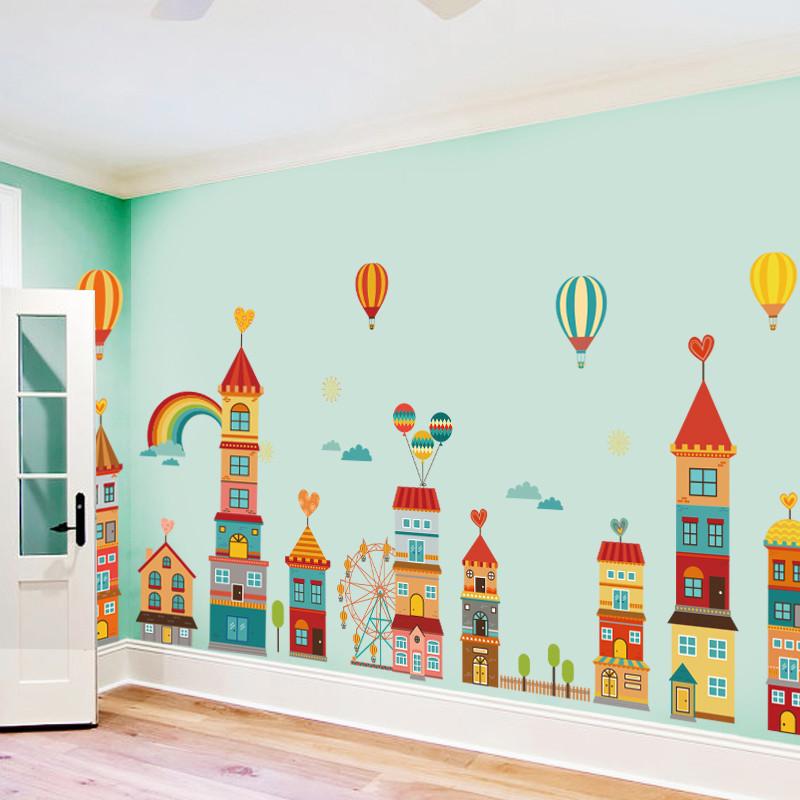 大型墙贴纸儿童房卧室卡通城堡装饰品幼儿园可爱建筑自粘墙纸贴画