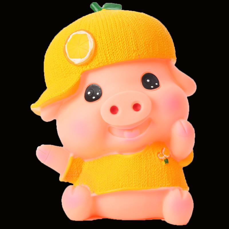 创意可爱卡通猪存钱罐成人防摔储蓄罐大号储钱罐儿童礼物-橙子猪