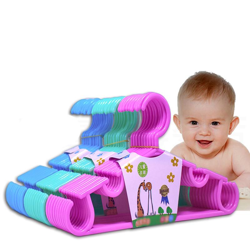 儿童衣架婴儿衣架新生儿宝宝塑料衣服架防滑衣撑小孩防风晾衣挂