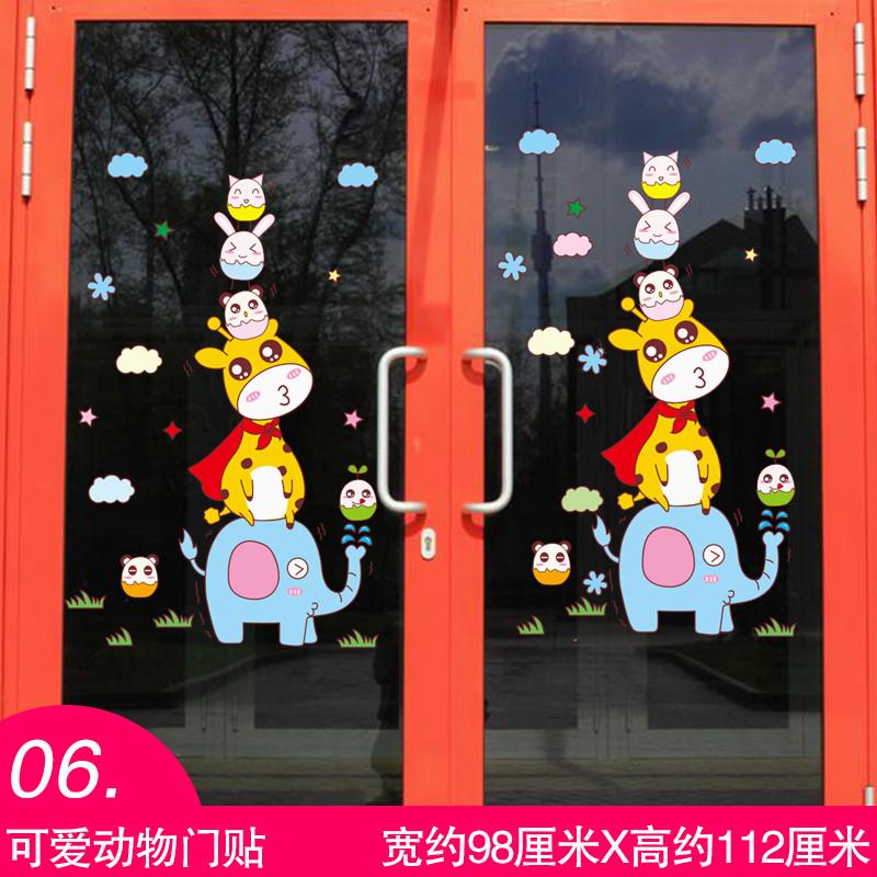 玻璃门贴纸幼儿园装饰墙面壁纸自粘墙贴画儿童宝宝-06 可爱动物门贴