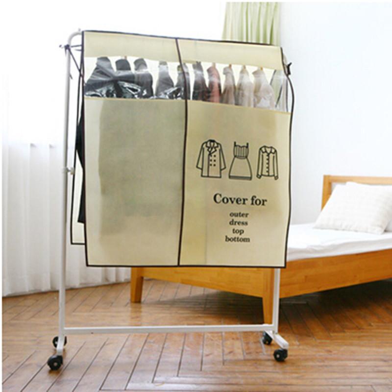 家用衣服收纳袋子挂衣物立体防尘袋无纺布落地衣架防尘罩套遮衣布