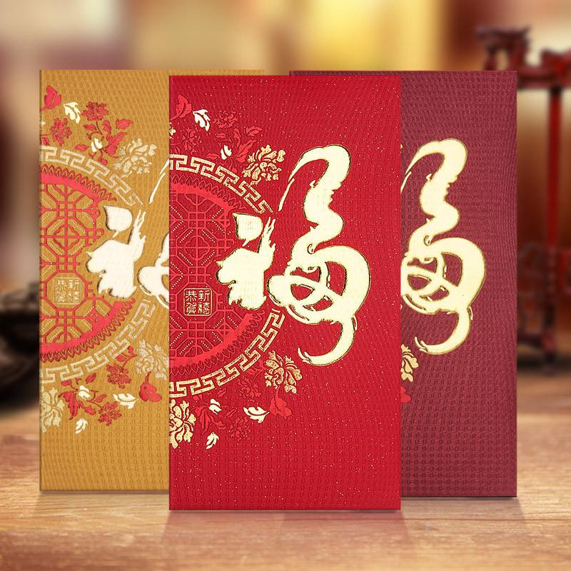 红包烫金利是封新年结婚红包袋压岁创意个性百元千元红包压岁包-9927