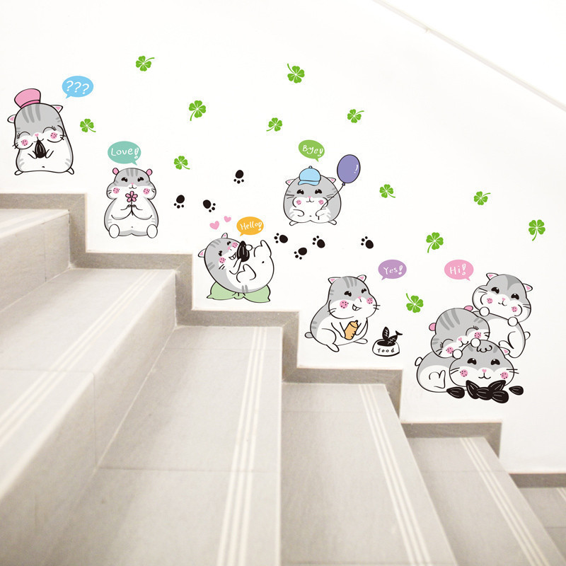 墙贴纸楼梯儿童房幼儿园布置墙面装饰品贴画墙壁卡通动物墙脚腰线壁饰