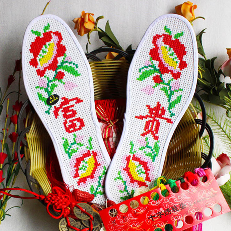 十字绣鞋垫针孔网格印花透气绣花鞋垫刺绣鞋垫棉质十字绣婚庆喜庆鞋垫