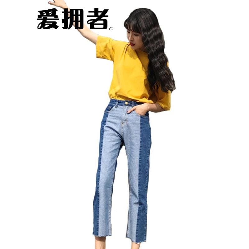 爱拥者春天衣服搭配拼接牛仔裤套装女潮韩版高腰九分裤两件套学院风