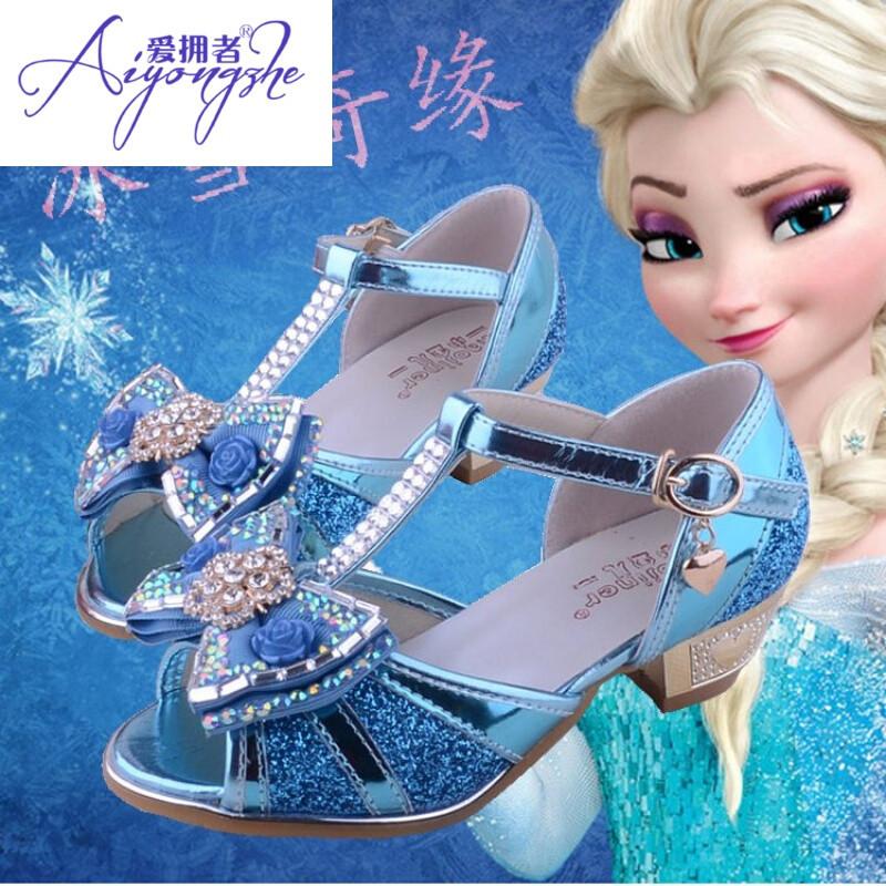 爱拥者女童鱼嘴凉鞋2017新款儿童公主鞋韩版女孩蓝色高跟鞋