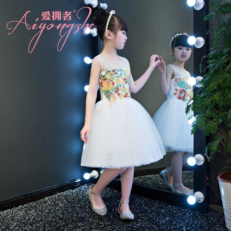 爱拥者公主裙女童蓬蓬婚纱模特走秀礼服儿童女演出服童装小孩表演服装