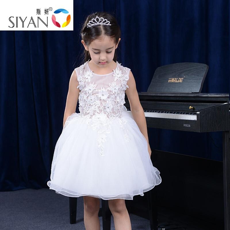 斯妍女童连衣裙白色公主裙钢琴演出服薄纱短裙儿童婚纱花童礼服蓬蓬裙