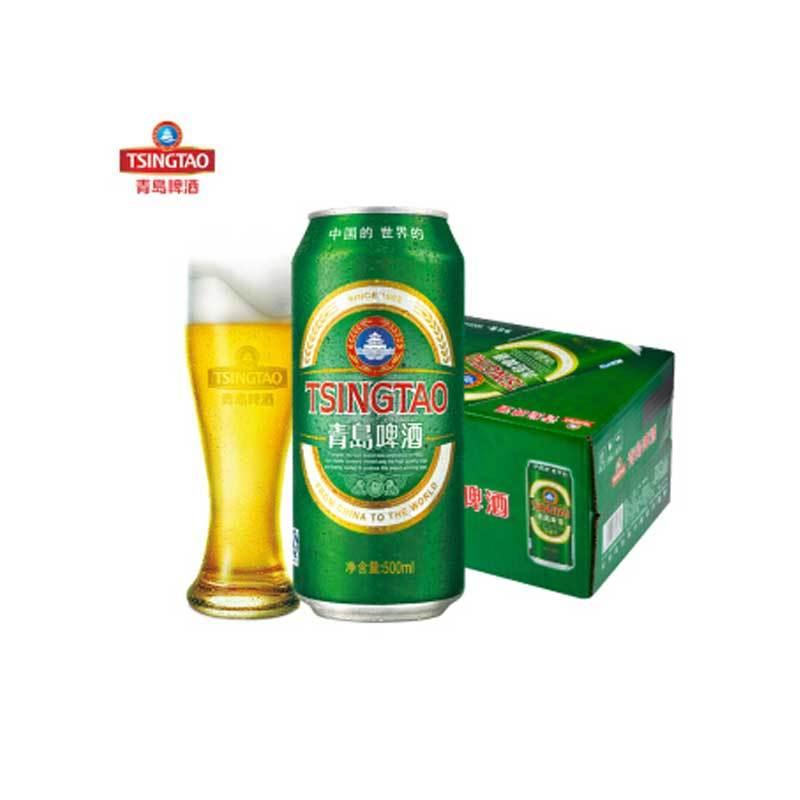 青岛啤酒经典10度 500ml*12罐 整箱装 官方直营