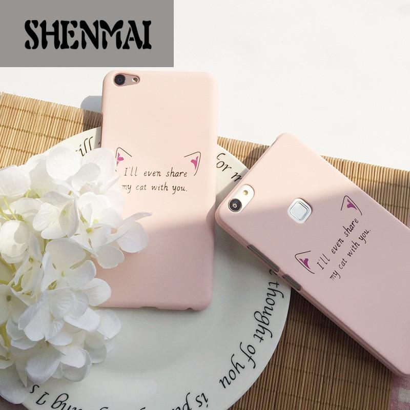 shm品牌nttn vivox7手机壳女款简约x7plus保护套卡通磨砂可爱创意硬壳