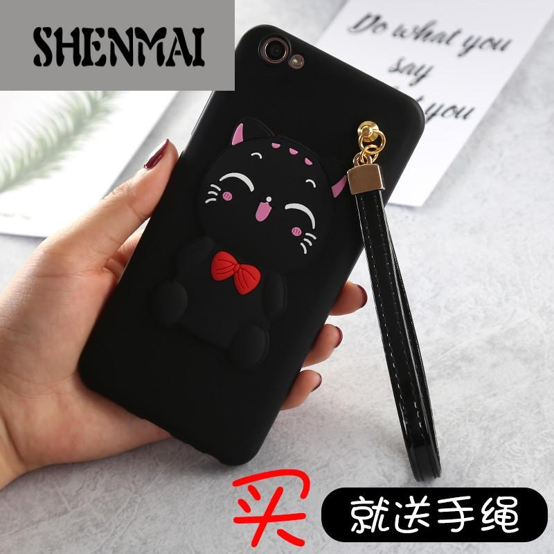 shm品牌oppoa57手机壳挂绳可爱潮女 oppo a57手机套硅胶软a39保护套