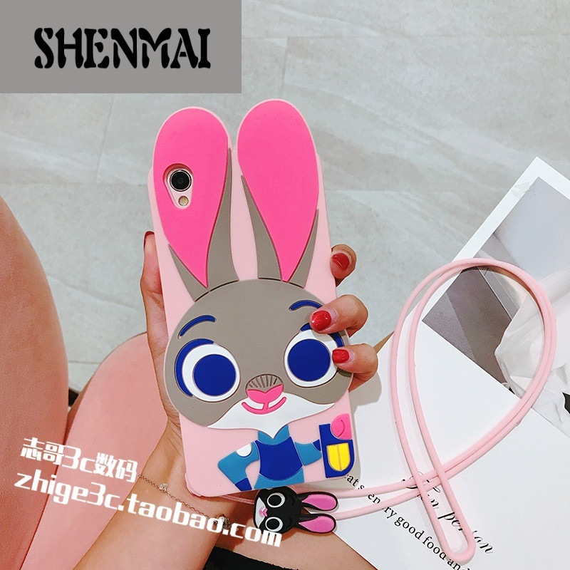 shm品牌朱迪兔iphone8手机壳立体硅胶苹果7plus可爱卡通全包防摔6s